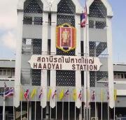 タイ深南部ハジャイ情報「爆発したらサヨウナラ」