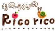 Ricoricoのブログ