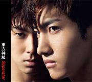 You're My Melody♪♪  Everyday 東方神起