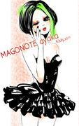 絵かきブログ MAGONOTE