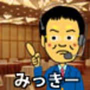 ディレクターの目線blog
