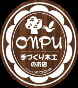 SHOP ONPU♪ カントリー調 手作り木製 家具・小物