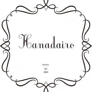 hanadairo