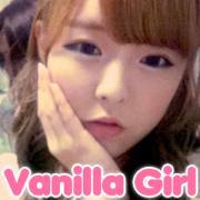 韓国ファッション*Vanilla Girl*店長(19)