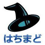 八人目の魔道師(ネタバレ読書ノート)