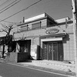 東京都清瀬市メガネパインビレッジTOP|公式ブログ