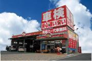 車検のコバック鴻巣店 店長ブログ