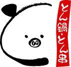大阪福島の豚料理店