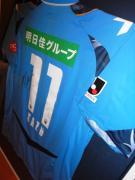 横浜FC応援ブログ ネクストステップ!