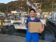 漁師直送の昭和丸 日本海から水揚げ速報発信中