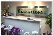 上海エトワールバレエスタジオ