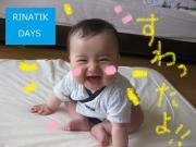 RINATIK〜リナティック〜DAYS