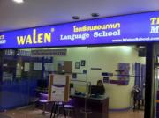 Walen Language School
