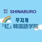 ☆SHINA☆さんのプロフィール