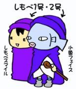 デボラ様のしもべ〜ドラクエ5プレイ日記〜