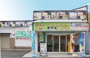 近畿総合リフォームのブログ