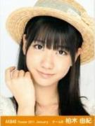 HARUNA☆と愉快な仲間たち♫ ←一人やん