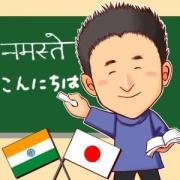 虹色日本語教室〜スパイス効いたゲーム・教材・活動集