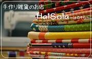 ベビー&キッズ雑貨のお店 HalSola〜はるそら〜