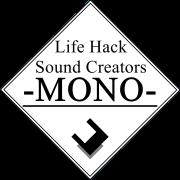 歌ってみたMix・マルチトラックMix専門サイト-MONO-
