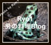 RYO1男の料理ブログ