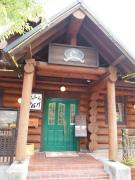 徳島県阿南市にある飲食店のブログ
