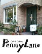 カフェときどきライブハウス 倉敷Penny Lane