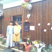 soeur 姫路市網干の小さな雑貨店