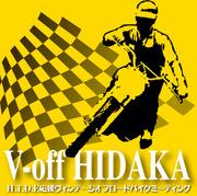 V-off HIDAKA