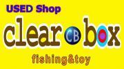 徳島 中古釣具clear-boxのブログ
