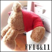 ◇幻エレ放浪記◇FF14&11