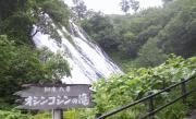北海道車中泊/キャンプに温泉