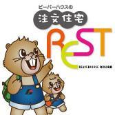 レストなブログ:大阪注文住宅