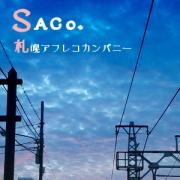 SACo.札幌アフレコカンパニー