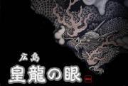 株・本能トレーダー!