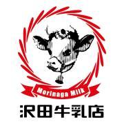 沢田牛乳店のみるくまブログ。