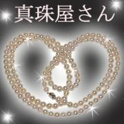 真珠屋さんのブログ(花珠真珠・真珠ネックレスなど)