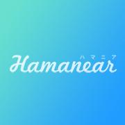 Hamanear(ハマニア)さんのプロフィール