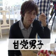 甘党男子ひっきーのブログ