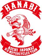 ハーレーdeランデブゥ〜HANABI〜