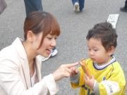 おさるの栃木SC応援ブログ