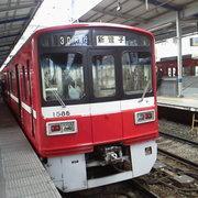 海神奈川鉄道写真ブログ+吹奏楽部