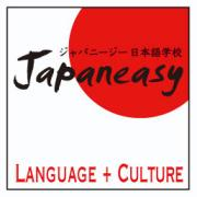 豪州メルボルンで日本語学校設立-日本語教師