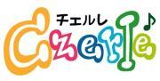 岐阜*西濃ピアノ&リトミック教室Czerle〜チェルレ〜