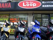 Bike Shop Loop