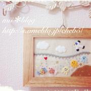 mii*blog