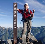 エンジョイ登山