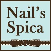 Nail's Spica  広島のネイルサロン ネイルズスピカ