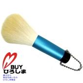 広島のお土産 くまの化粧筆