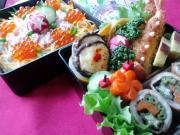 こはにゃ☆彩lunch